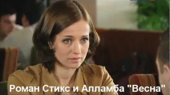 "Саундтреки к сериалу ""Хозяйка моей судьбы"""