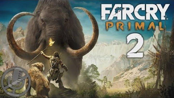 Far Cry Primal Прохождение На ПК Без Комментариев На Русском #2 — Глубокие раны / Видение: звери