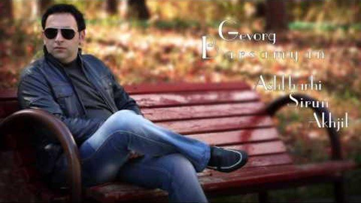 Gevorg Barsamyan Ashkharhi Sirun Akhjik