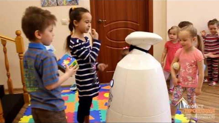 Робот Робик в детском саду