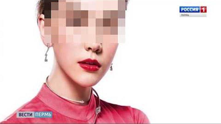 Трагедия в Шанхае: умерла 14-летняя модель из Перми