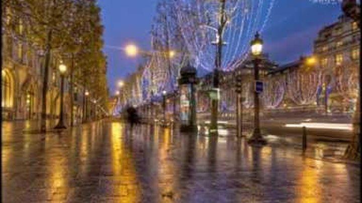 Отдых В Париже, часть 2.(где стоит побывать)