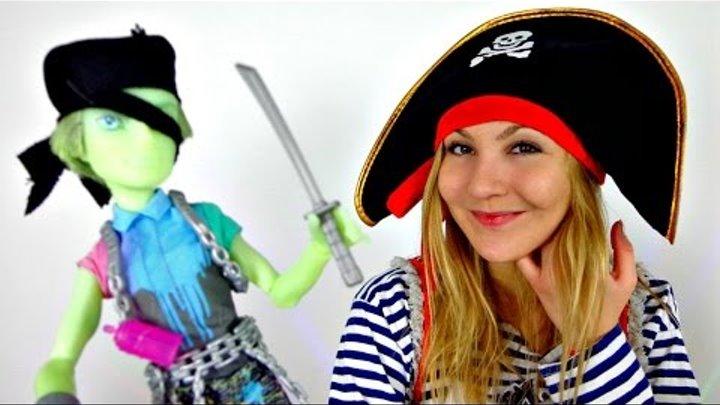 Игрушки для девочек. Куклы Монстер Хай. Портер и Пиратская вечеринка! Видео с игрушками.