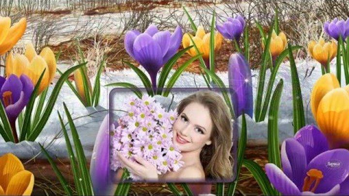 Поздравление с 8 Марта милым женщинам!➷ ❤ ➹Николай Басков - Посвящение Женщинам