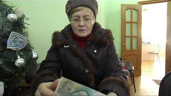 МММ платит! выкуп билетов 1994года. Егорьевск