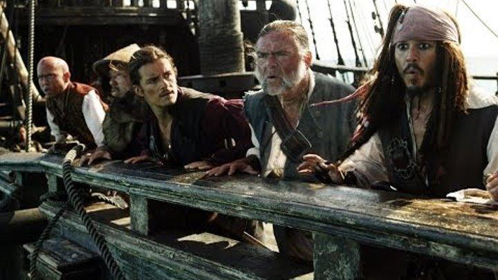 Пираты Карибского моря: На краю света, сцена после титров.