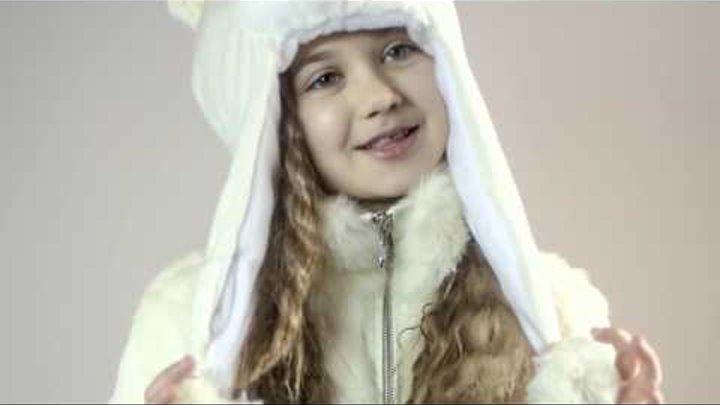 Yana Hovhannisyan - Alo - Alo