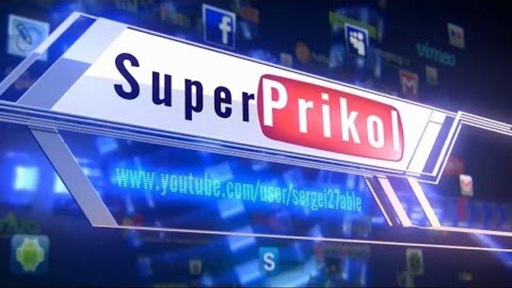 Super Prikol выпуск 100 й Приколы на все сто! 2015 год