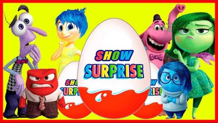 Surprise Show!!! Kinder Surprise - Inside Out. Головоломка новый мультик Киндер сюрприз!!!