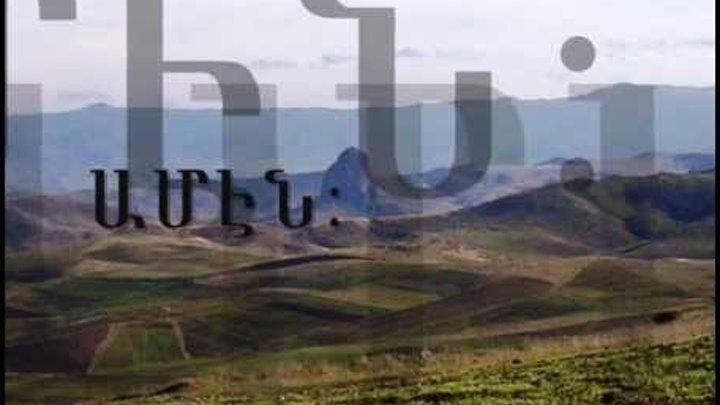 Armenia Koti
