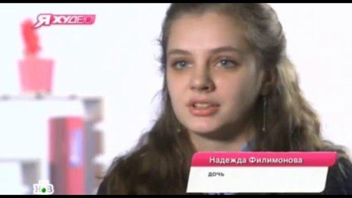 Я Худею! на НТВ 4 сезон 9 выпуск 1 мая 2015 года
