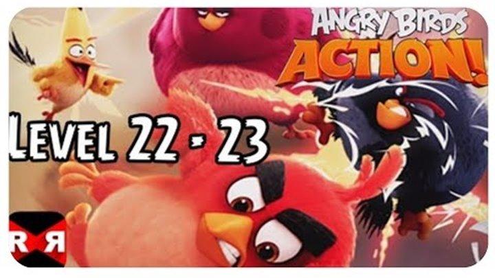 Энгри бердс прохождение или josh gad angry birds мультфильмы 2016 смотреть онлайн.