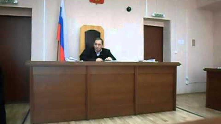 Исключение протокола допроса,судья Забайкальского районного суда Васендин С.Ф.