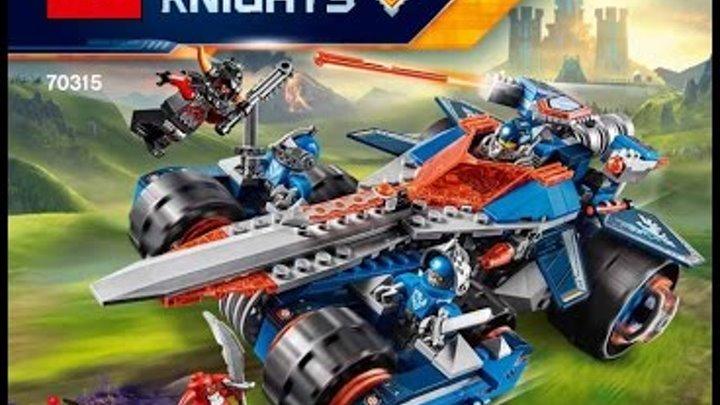 LEGO® Nexo Knights 70315 Устрашающий разрушитель Клэя. Инструкция по сборке