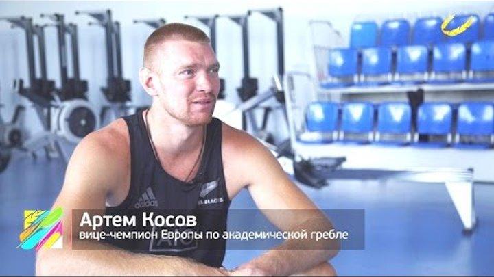 Артём Косов академическая гребля – путь к олимпиаде Рио Академическая гребля 2016