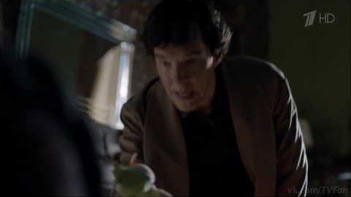 Когда Шерлока попросили посидеть с ребенком Шерлок Sherlock 4 сезон 1 серия
