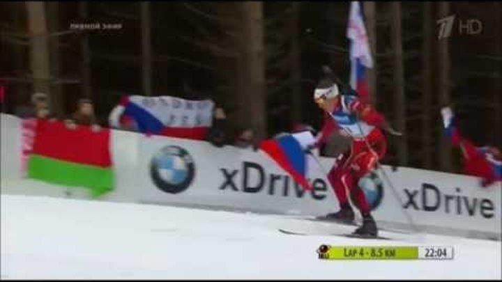 Emil Hegle Svendsen vs Martin Fourcade