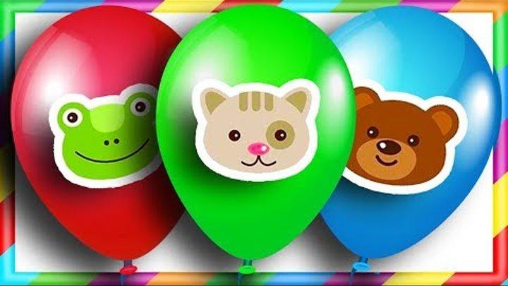 ШАРИКИ С СЮРПРИЗАМИ. Открываем Киндеры с игрушками Фиксики. Color Balloons Compilation