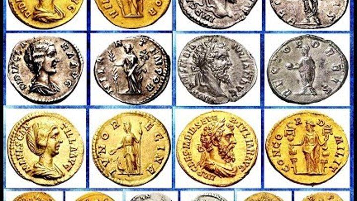 Монеты Римской Империи, Цезарь Дидий Юлиан, Coins of the Roman Empire, Caesar Didius Julian