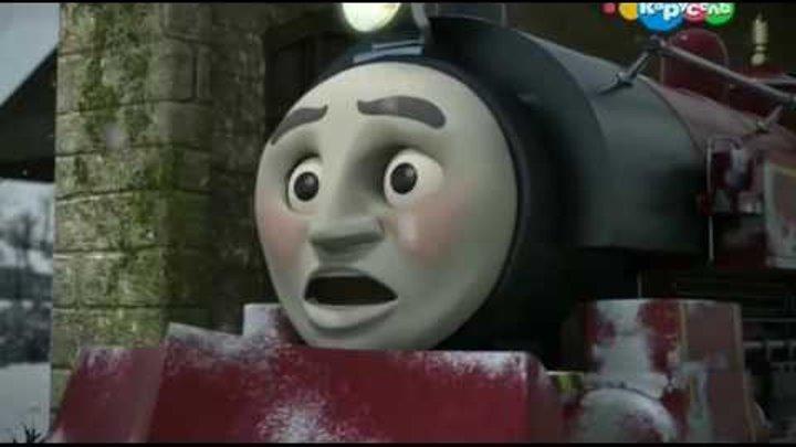 Томас и его друзья Снегопад 19 сезон 06 серия