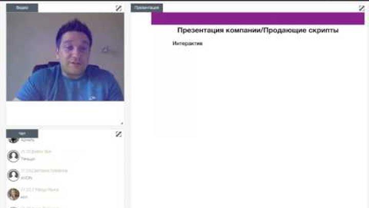 Майский прорыв Артем Нестеренко и Всеволод Татаринов