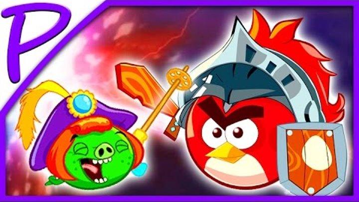 Энгри Бердс Эпик #2. Игра как МУЛЬТИК для ДЕТЕЙ (Angry Birds) #РАЗВЛЕКАЙКА