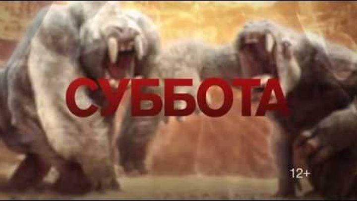 """""""Джон Картер"""" 24 сентября на РЕН ТВ"""