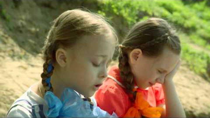 Чернобыль. Зона отчуждения, 5 серия, эпизод с девочками у реки