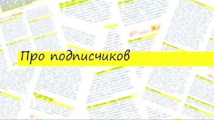 Катя Клэп / Kate Clapp: интервью для ELLE girl