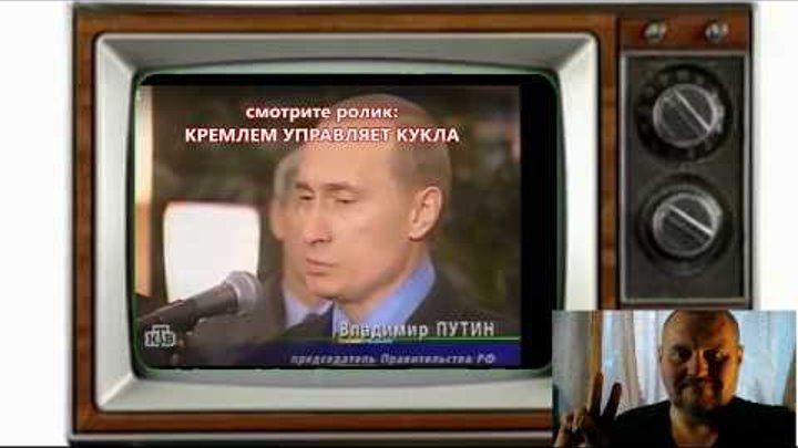 Таня Карацуба Сеид-Бурхан дурит своих зрителей - 2