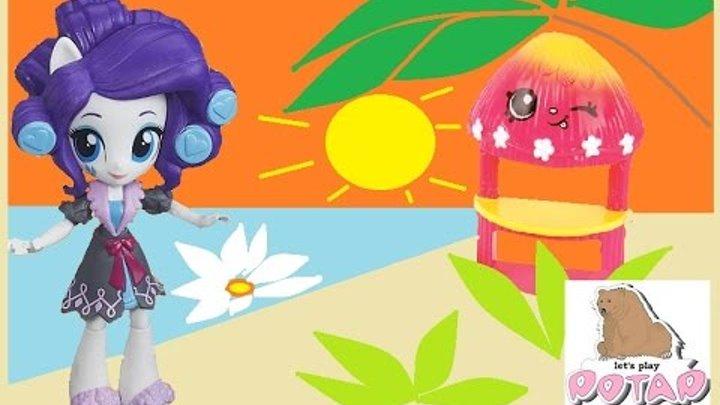 День Рождения Девушки Эквестрии Рарити на Гавайях! Май Литл Пони Мультик Все Серии Подряд на Русском