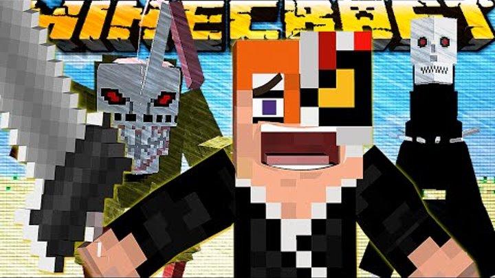 "БЛИЧ В MINECRAFT! Обзор мода Minecraft #98 ""Bleach"""