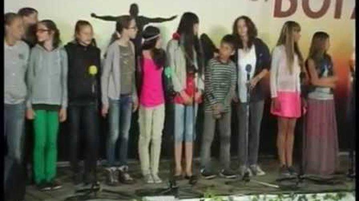 Музыкальный Фестиваль (12.07.2014)