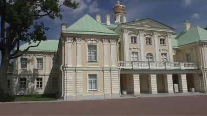 Имение князя Меньшикова в Ораниенбауме