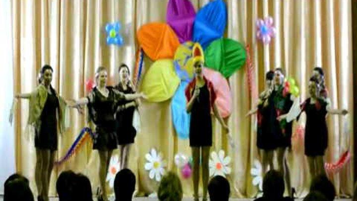 Девочки 11 А класса школа №15!!! 8 марта!)))2012