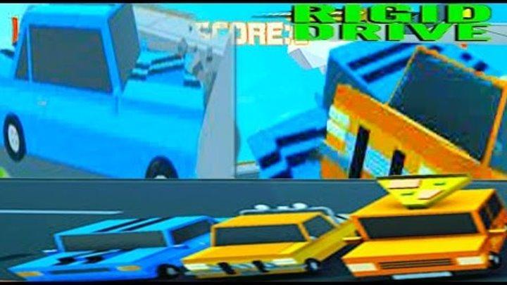 ЛЕГО ГОНКА Rigid drive ГОНКИ и Супер-Трек: Чудо Машинки НОВАЯ ИГРА Лего Мультики