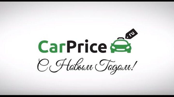 49693993e7a0 суу, каким образом можно приобрести или продать автомобиль карпрайс или  автомама 2016 через данный ресурс  Необходимые. Мазда, карпрайс ру продажа  авто в ...