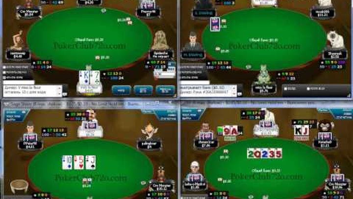 NL10 6max Full Tilt обучающее покер видео