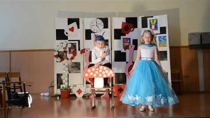 """""""Алиса в стране чудес"""" .... Школьный театр... 2А класс"""