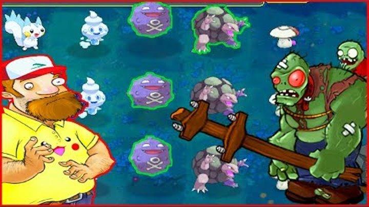 Покемоны го напали на растение против зомби Pokemon go plants vs zombie от Фаника 4