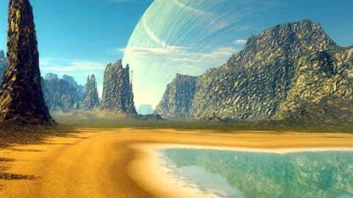 Космос далёкие уголки