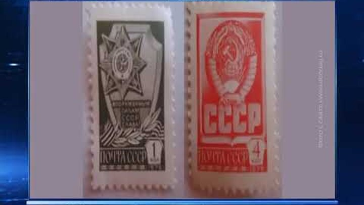 Две советские марки 70-х годов ХХ ростовчанин продает за 3 млн рублей