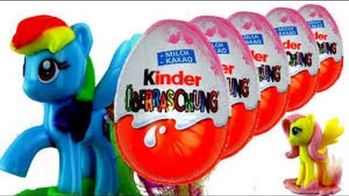 Распаковываем Киндер Сюрприз с игрушками серии Май Литл Пони Пинки Пай
