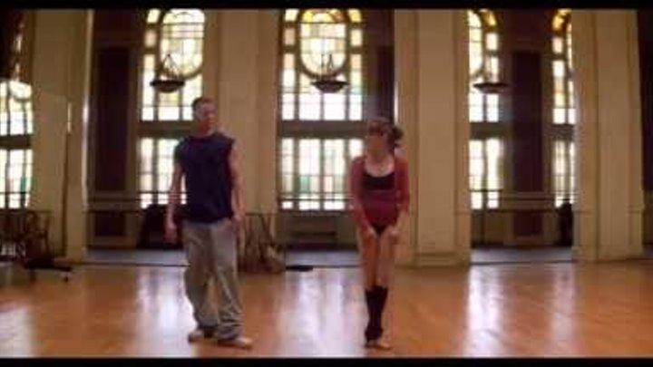 Шаг Вперёд! (Step Up) Сцена из фильма, OST Samantha Jade