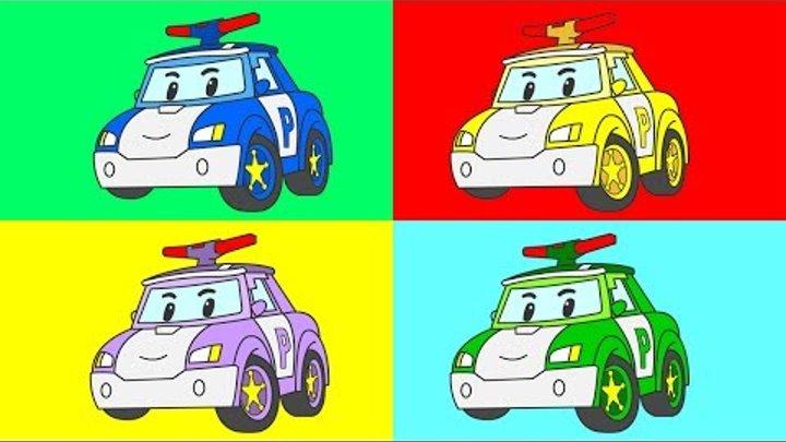 Мультик - Раскраска - Робокар Поли - Учим цвета. Robocar Poli - Learn Colors