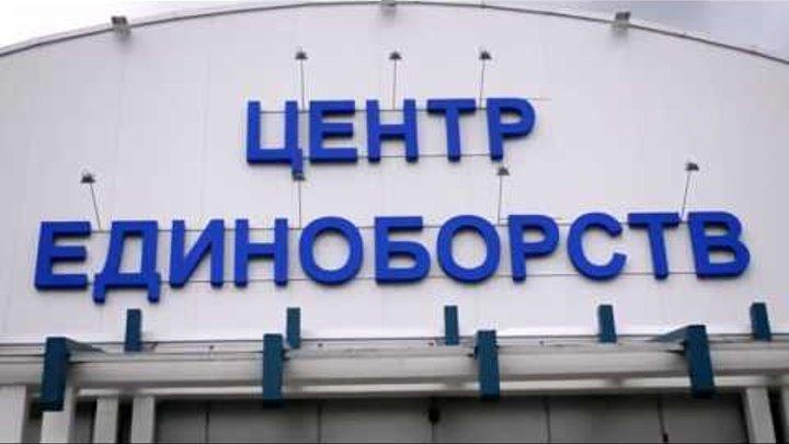 15 Дублёр Александр Шлеменко Единоборства Матч ТВ