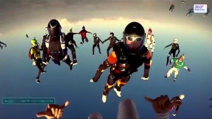 Парашутисты, прыжки с парашутом