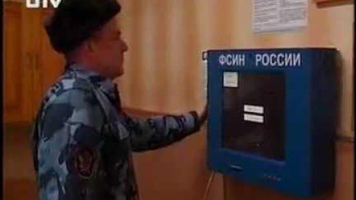 """Соликамск ИК 1 Видеопереговоры """"Час пик"""""""