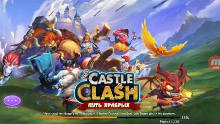 Битва замков ролл героев 13500 самоцветов ( стрелок, капитан дрейк, арес, влад дракула )