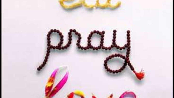 9. Attraversiamo - Dario Marianelli (Eat Pray Love Soundtrack)